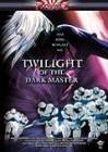 Twilight of the Dark Master - Akiyuki Shinbo - Anime - DVD