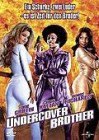 Undercover Brother - Eddie Griffin, Chris Kattan