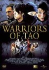 Warriors of Tao