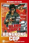 Ultra Force - Hongkong Cop - Special Uncut Edition - Cover A