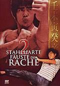 2 stahlharte Fäuste der Rache - Corey Yuen - FSK 18 Version