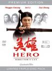 Hero - Director's Cut - Premium Edition