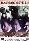 A Better Tomorrow II - Eastern Edition - John Woo - DVD Neu
