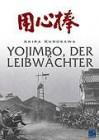 Akira Kurosawa - Yojimbo, der Leibwächter