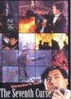 The Seventh Curse - Chow Yun-Fat, Maggie Cheung - uncut