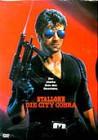 Die City Cobra (Uncut) Sylvester Stallone, Brigitte Nielsen