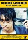 Bangkok Dangerous DVD FSK18