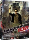 Bangkok Robbery 102 (DVD) gebraucht