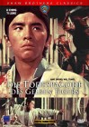 Die Todespagode des gelben Tigers Shaw Brothers Classics DVD