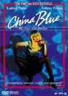 CHINA BLUE - BEI TAG UND NACHT - DVD -  UNCUT - OOP + RAR!!