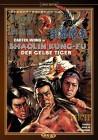 Shaolin Kung-Fu - Der gelbe Tiger - Uncut Edition - Cover A