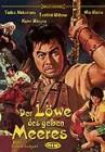 TOSHIRO MIFUNE - Der Löwe des Gelben Meeres - Cover A