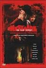 Nightmare on Elm Street - Mörderische Träume -Robert Englund