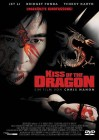Kiss of the Dragon DVD 18er UNCUT Top Zustand