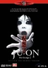 Ju-on: The Grudge 2 - DVD