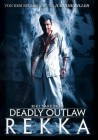 Deadly Outlaw Rekka / Riki Takeuchi / DVD FSK 18