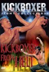 Kickboxer from Hell -- DVD
