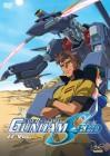 Gundam Seed - Vol. 04