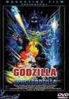 Godzilla vs. Spacegodzilla UNCUT