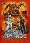 Godzilla gegen Mechagodzilla