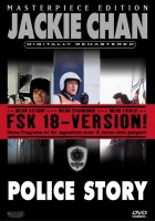 Police Story 1 - Jackie Chan, Brigitte Lin, Maggie Cheung