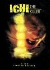Ichi the Killer - 2-DVD Limited Edition mit Zunge