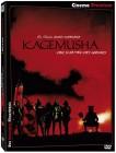 Kagemusha: Der Schatten des Kriegers - Cinema Premium